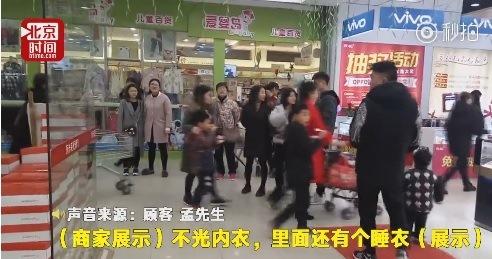"""重庆时时走势图软件:超市上演""""�纫滦恪薄�擂斡悬c不敢看"""