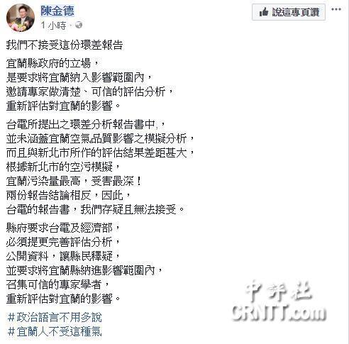 重庆时时彩走势图记录:深澳��S�h�u�^�P 基宜�G�h市�L也反��