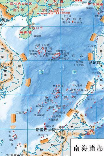 急速赛车彩票技巧:�W�u:��建南海沿岸��合作�C制的窗口已�_��