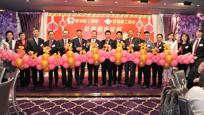 金沙网上娱乐网址:香港�x工�盟成立��g基金 支持文��F�w