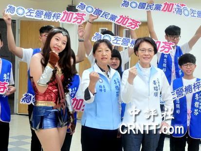 新加坡金沙娱乐官网:中�u�R�^:新人�⑦x搞花招搏版面____老�⒌�定
