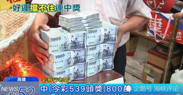 金沙国际娱乐官网:男子做�糁写螵�天天�I彩票 �B中2百�f
