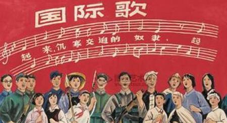 北京赛车:�W�u:�鹘y�典文化不容�焊悖�