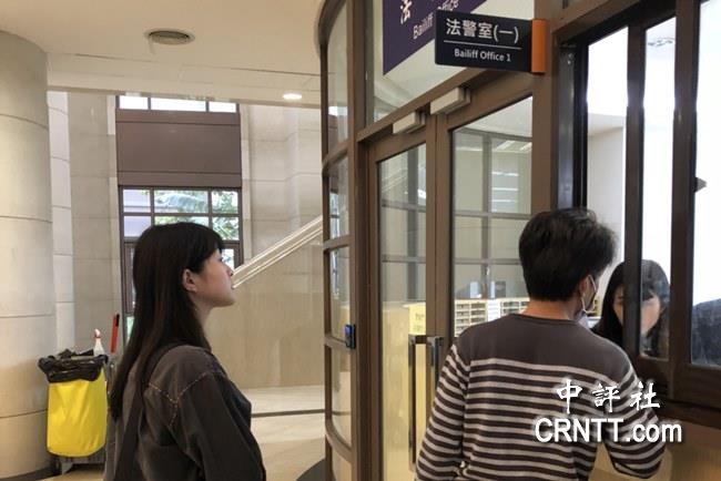北京赛车最稳方法:�捎�到深夜 慈湖��漆10青年涉案9人交保