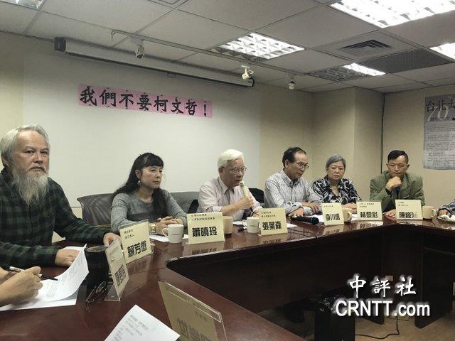 金沙国际华人娱乐平台:��派�n民�M�h:我��不要柯文哲 �e再合作了