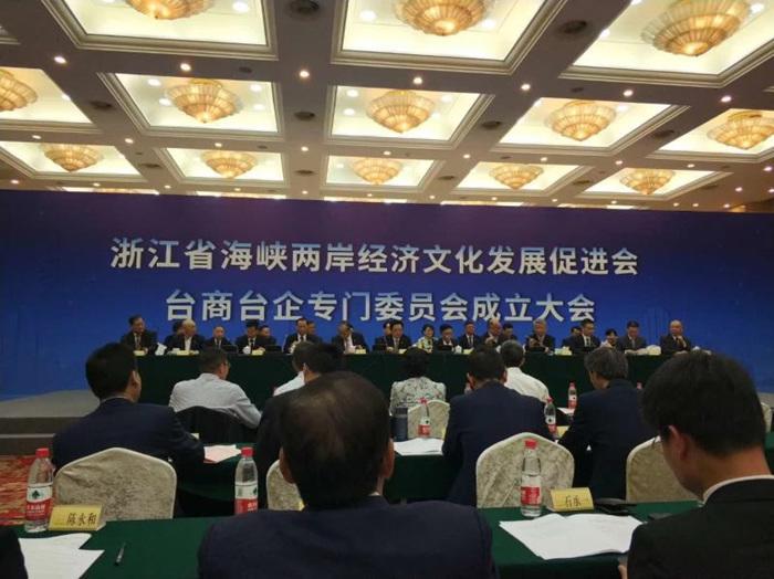 急速赛车8码必中:大�首��台商台企�N���在浙江杭州成立
