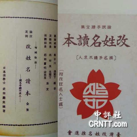"""幸运飞艇统计软件:汪毅夫:�Α案男彰�""""的�反抗"""
