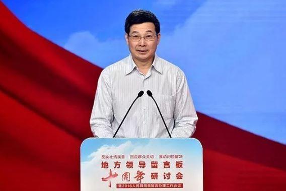 金沙国际华人娱乐平台:中宣部又迎�硪晃桓辈块L �L期在福建工作