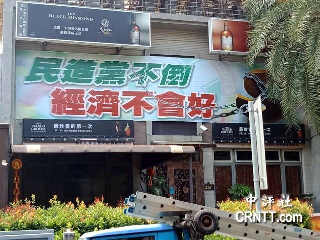 金沙娱乐赌场官网:高雄餐�d�旌�螅好襁M�h不倒、���不��好
