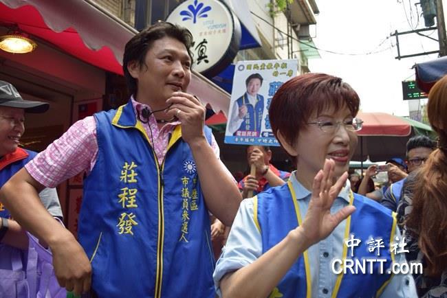 北京赛车PK10计划:洪秀柱陪�x��拜票 姥姥笑�f��好像柱柱姐
