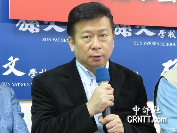 金沙国际娱乐平台:���@耀:���x北市�L���l��公教被扣退俸