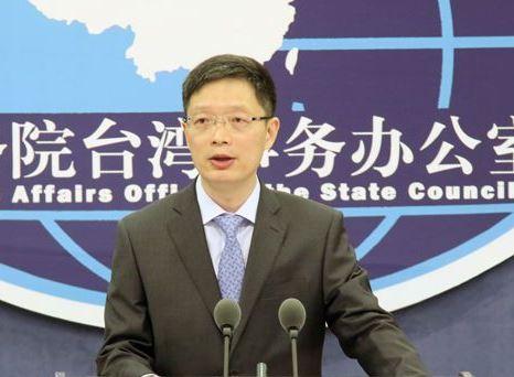 金沙会线上娱乐:中�u智�欤捍箨�惠台政策��w�c�J知
