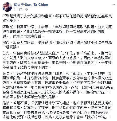 金沙线上娱乐官网:�O大千:台�车哪杲鸶母锍�橐��碾y