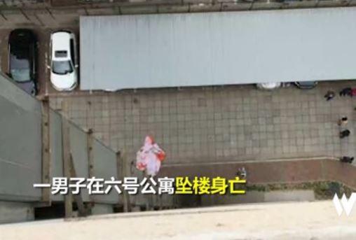 怎么做时时彩网站代理:北京化工大�W博士宿舍一名男子���巧硗�
