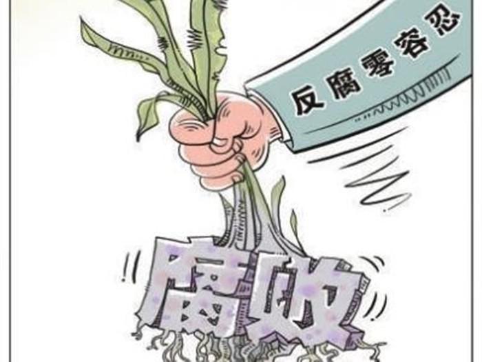 福利彩票官方网站:�v生�B�h境部�o�z�M:�烂�C��改革�o律要求