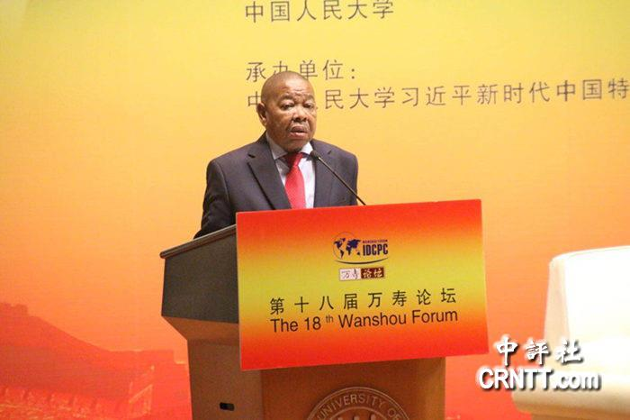重庆时时走势图软件:南非共����:我��也在研究中��模式