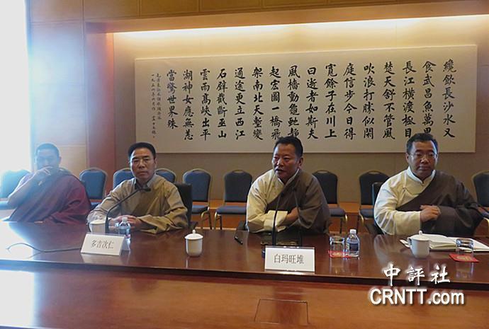 北京赛车能赚钱吗:中��人大西藏代表�F�L美增信�疑