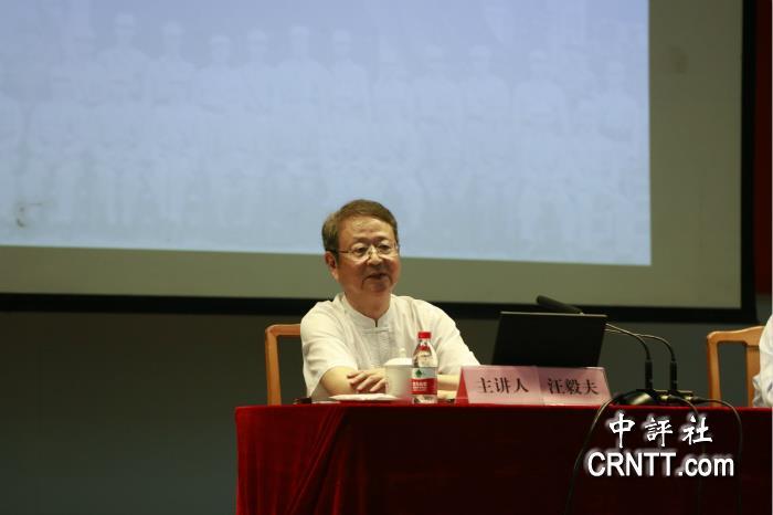 北京赛车PK10官方网信誉平台:汪毅夫回���W者生涯:�氖�W青年到老年�W者