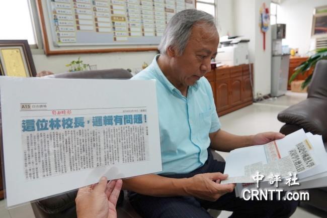 新加坡金沙娱乐城:申��高校�W生爆增 武陵高中校�L被�{查