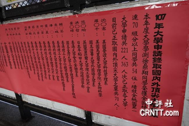 北京快乐8有什么规律:中�u�P注:台高中生大�e西�M__���}何在?