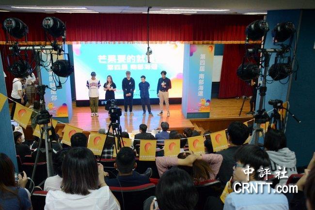 急速赛车彩票官网:中�u�R�^:湖南�V�赴台海�x���生�D破�^