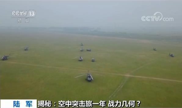 北京pk10怎么玩法:中����空中突�袈�M周�q �痿Y力如何?