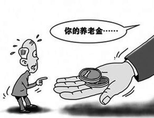 """金沙国际娱乐线上赌场:八旬老人遭遇�薪�y """"超�g��诱摺�嘁嫒绾伪U�"""