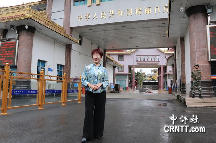 网络线上赌博:中�u�F�觯汉樾阒��L瑞��口岸 �砂痘��未��