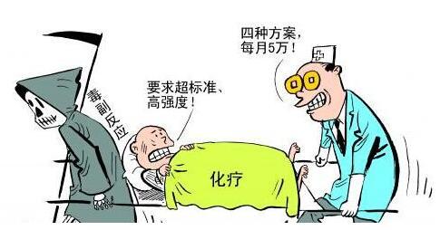 """澳门国际在线娱乐:�W�u:�M口抗癌�降�r�e傻傻等""""通知"""""""