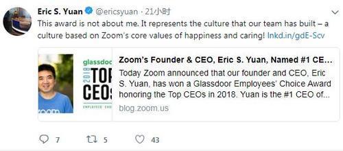 澳门赌博攻略:�A人袁征�s登美��最佳人��CEO