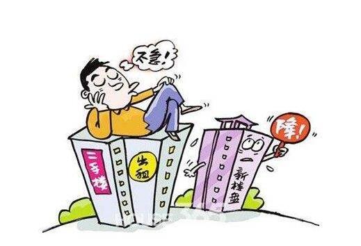 彩票红包雨聊天室:�W�u:租金入�O管更�住房租�U立法提速