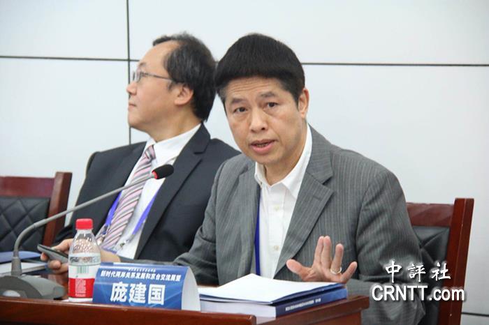 北京pk10投注网站:��建��答中�u:美打台�撑�_大��I�a更多