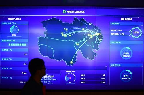 """北京赛车pk10正规网址:青海""""�G�9日"""":另一��清��能源�e程碑"""