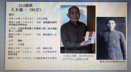 """幸运飞艇5码公式67:日��菌�鹈孛懿筷�""""513""""首次被�l�F"""