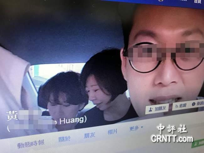 玩北京赛车网站:中�u�P注:�亭妃姐妹司�C父自焚亡 �h�四起