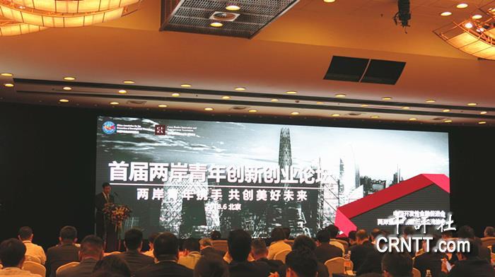 500万彩票网官网首页下载:中�u�F�觯�砂肚嗄���I��新���在北京�e行