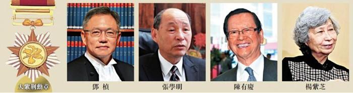 彩票娱乐平台:法政商�W四�塬@大紫�G�煺�