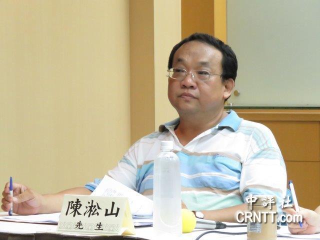 重庆时时彩开奖记录:�淞山:蔡英文用人�o能、�清德�弱