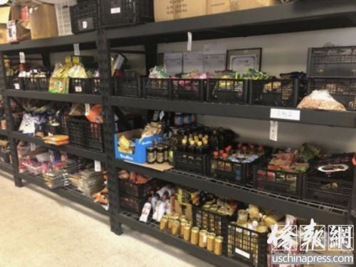 """北京急速赛车彩票:""""�F�""""店成西雅�D�A人�褓�食材新途��"""