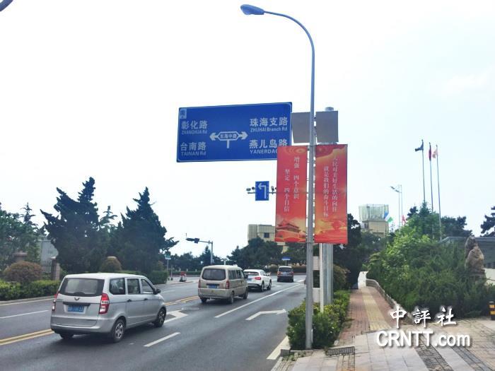 华人彩票登陆网址:中�u�R�^:青�u有一�l台�陈�