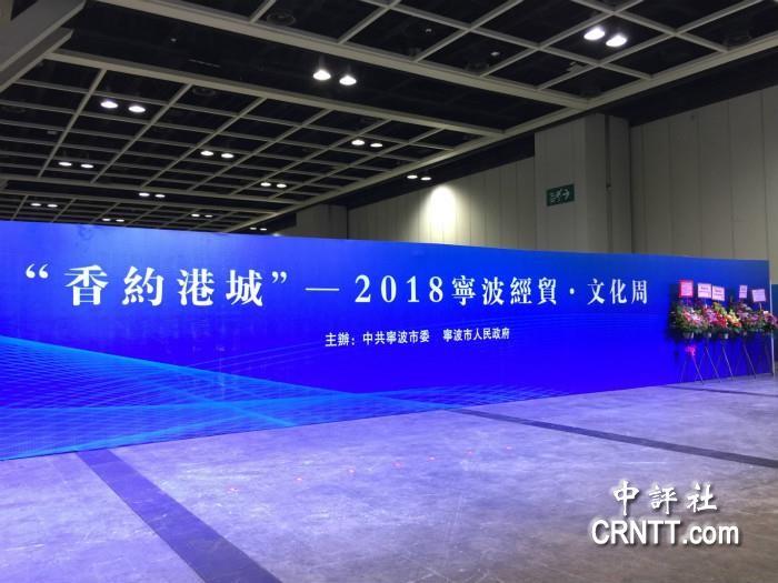 急速赛车彩票数据:中�u�F�觯��波��Q文化周香港�_幕
