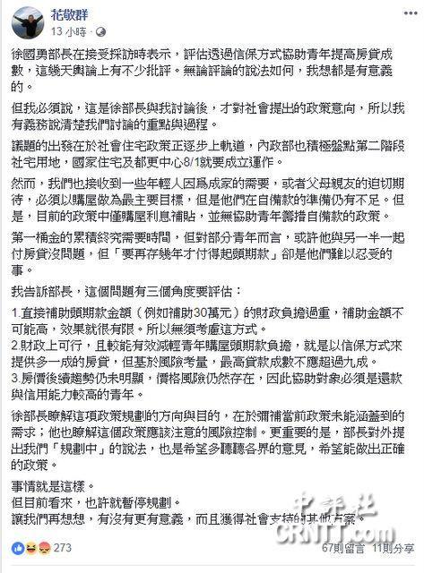 千禧彩票急速赛车:徐��勇青年一成自�淇钯�屋遭�u爆 ��天急撤