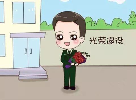 北京急速赛车彩票:浙江出台退役�人服�展芾砉ぷ�盒修k法