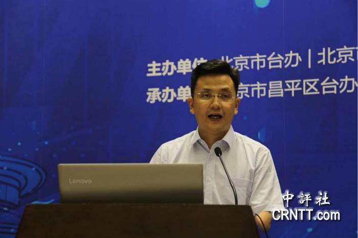 皇家彩票网官方网站:周金星:昌台共��科技��新高地