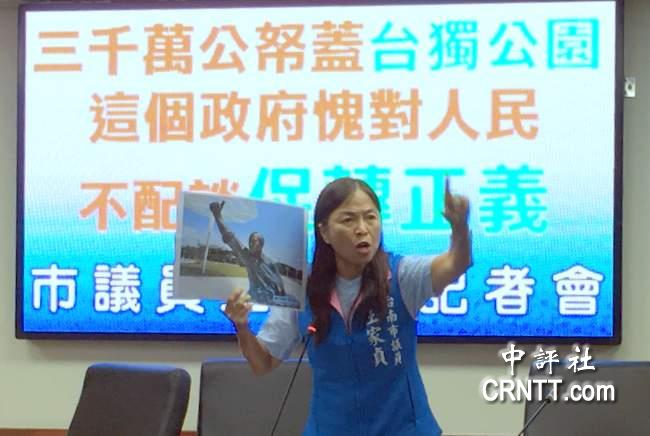 幸运飞艇开奖公式:台南市府�Q台��是主流民意理念不容�@名