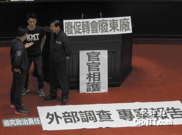 北京赛车pk10平台:�{�I杯葛�清德 �了民�M�h的意?