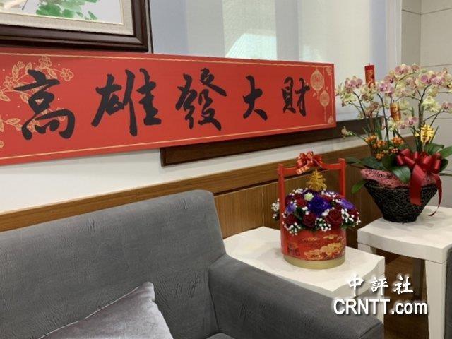 泰安瑜17日到议有高绿报告磨刀霍霍议员服装学院吗韩国中部图片