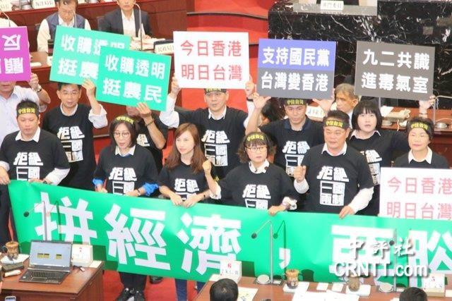 韩国瑜施政进行报告绿标语抗议议员手持北电和高中图片
